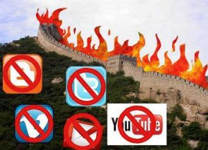 防火長城 GREAT FIREWALL (OF CHINA)