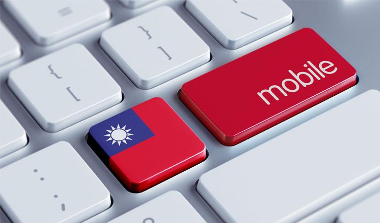 台灣最好的VPN隱藏了您的真實IP地址,同時讓您有機會更改您的虛擬位置。