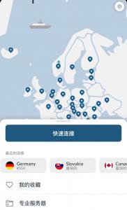 快速連接Nord VPN
