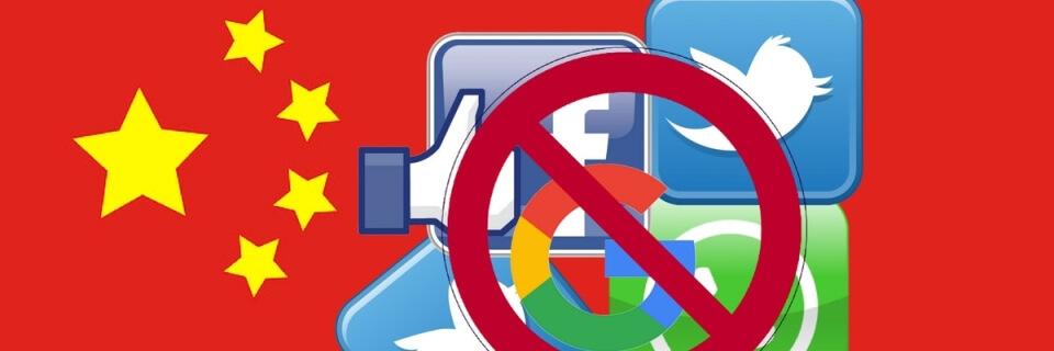 大陸封鎖社群網路