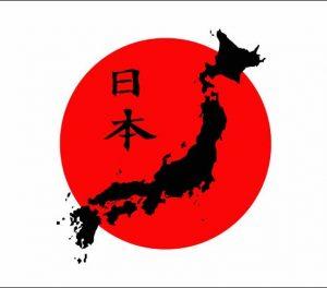 日本vpn使用